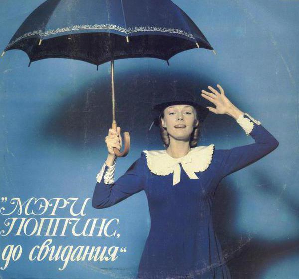 Дунаевский Максим Исаакович