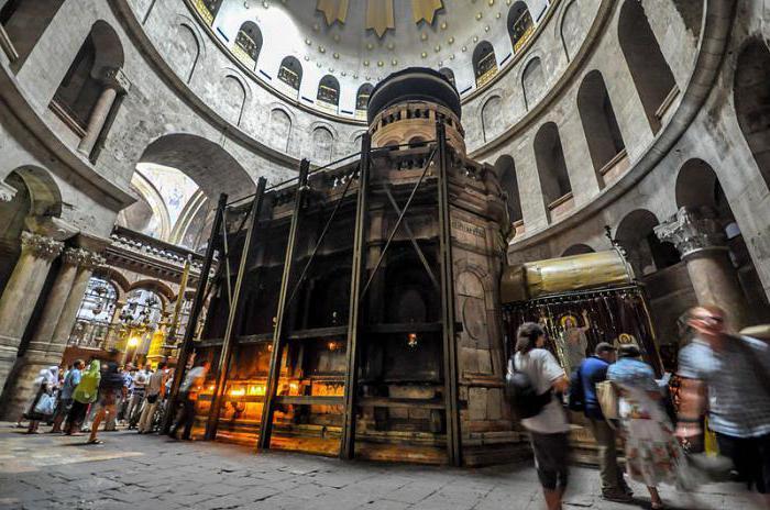 Могила Иисуса Христа в Иерусалиме