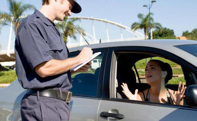 штраф за непропуск пешехода на переходе