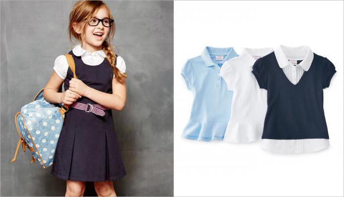 Блузки Школьные Трикотажные