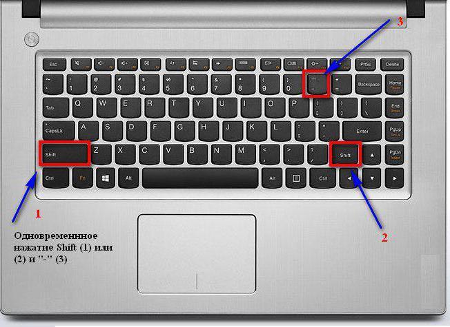 как сделать нижнее подчеркивание на клавиатуре ноутбука