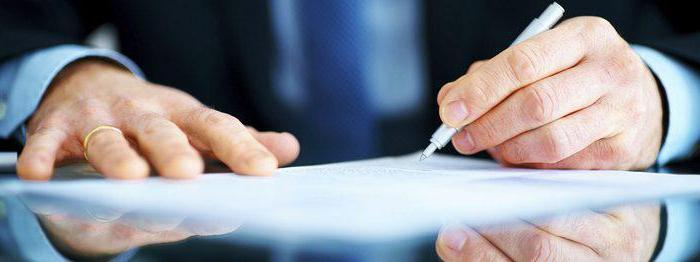 значение процессуальных сроков в уголовном процессе