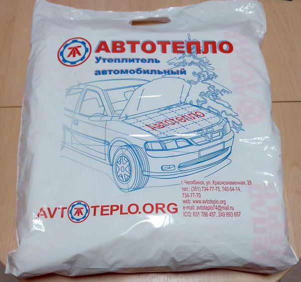 одеяло для двигателя автотепло отзывы