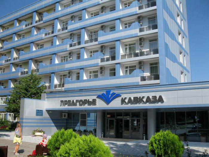 горячий ключ предгорье кавказа санаторий