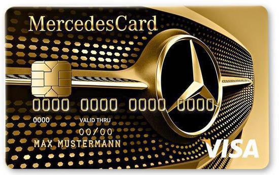 кредитная карта с бесплатным годовым обслуживанием и снятием наличных