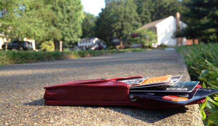 кредитные карты с бесплатным обслуживанием и кэш бэк