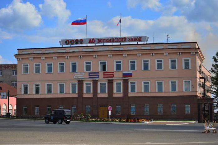 Воткинский машиностроительный завод