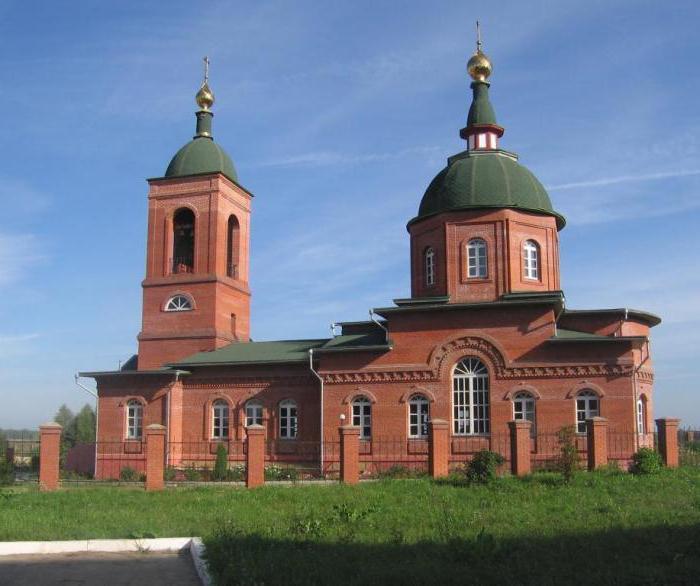 Воротынск Калужская область