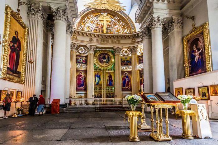 Троице-Измайловский собор святыни