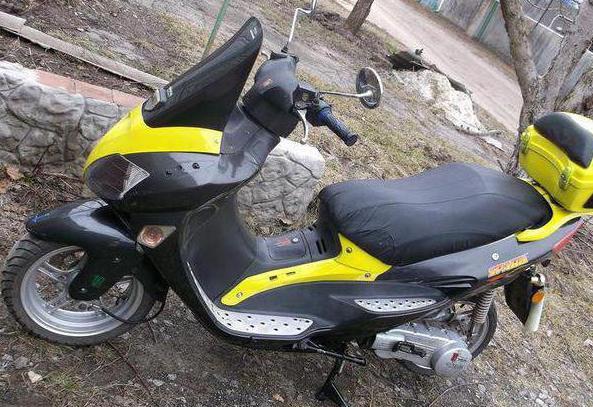 скутер вайпер 150