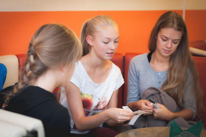 Детское кафе (Петрозаводск)