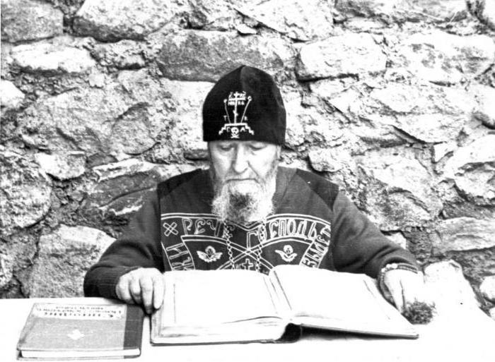 схиигумен савва остапенко биография