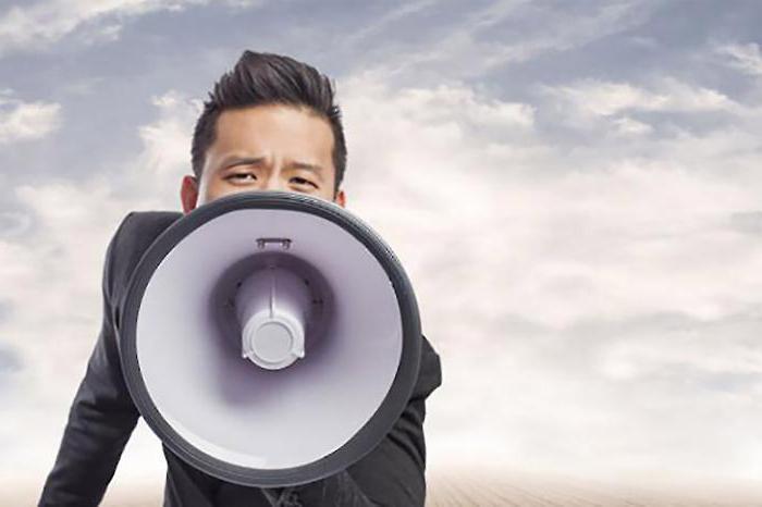 агрессивные инструменты маркетинга