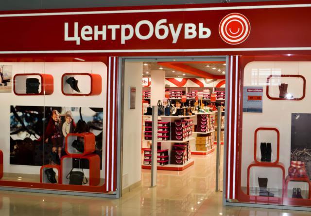 магазины центробувь в москве