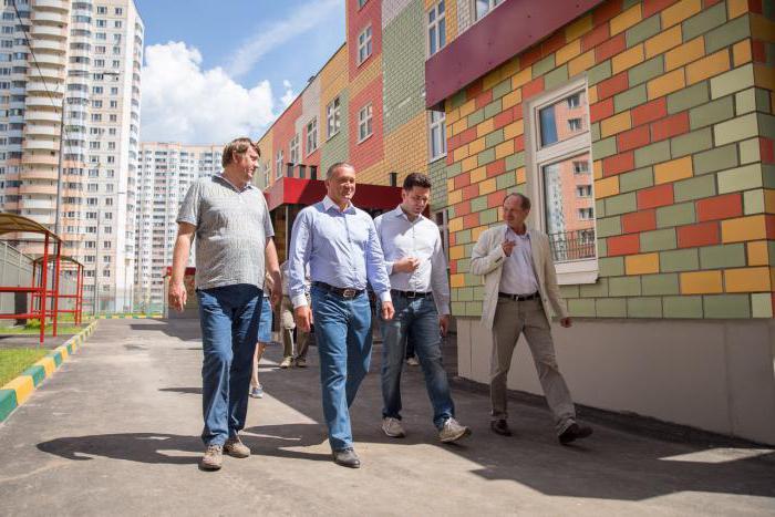 крупные дорожно строительные компании москвы