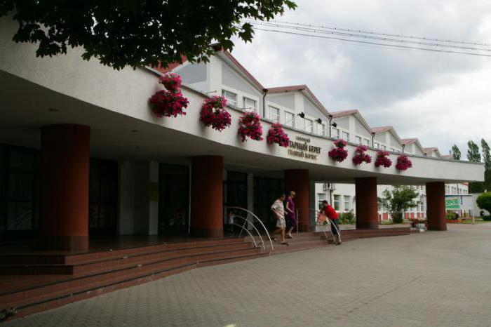 санатории калининграда и калининградской области