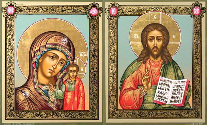 иконы венчальная пара