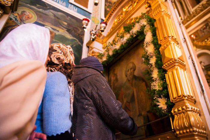 православные молитвы николаю чудотворцу