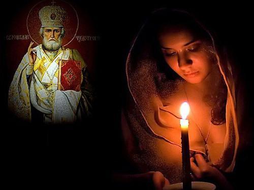 молитва николаю чудотворцу о беременности отзывы