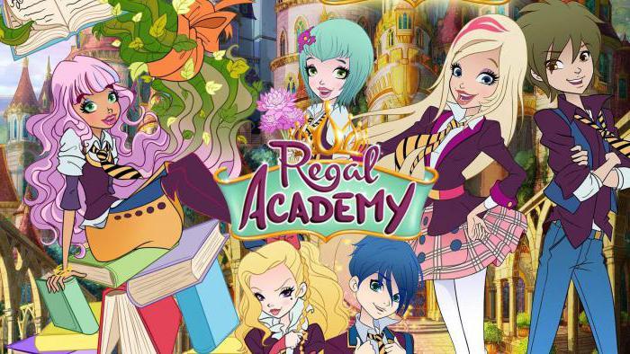 королевская академия 1 сезон