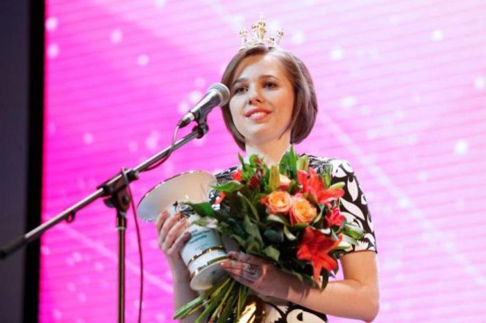 Мария Музычук фото