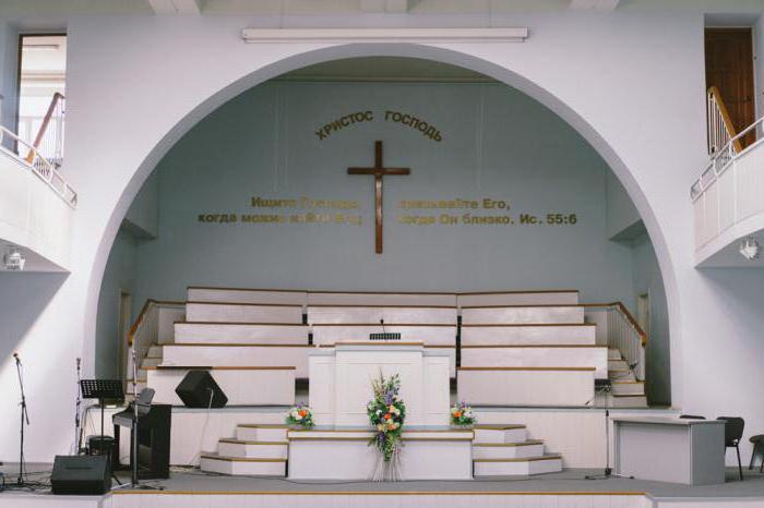 церковь ехб самара преображение