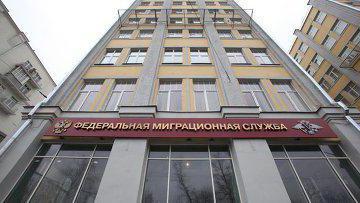 где получить загранпаспорт в москве