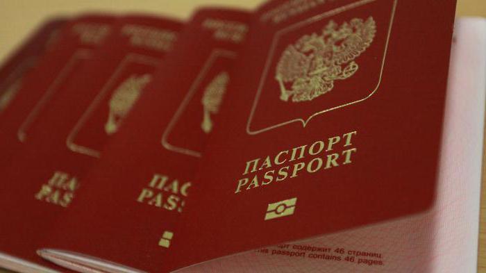 как получить в москве загранпаспорт