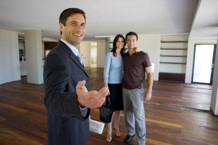 лучшие агентства недвижимости