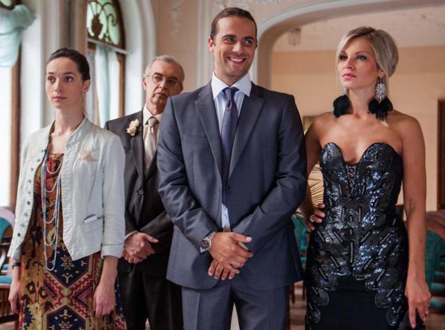актеры невеста с заправки