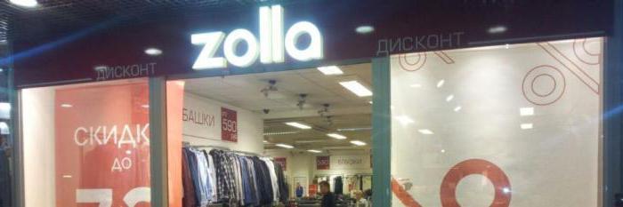 адреса магазинов одежды золла в москве
