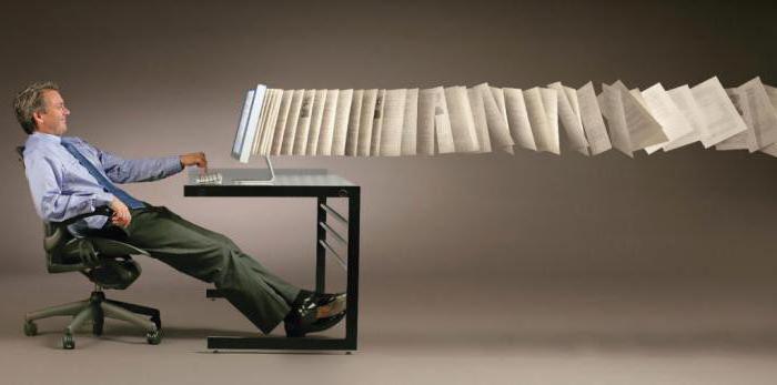 документооборот в организации пример
