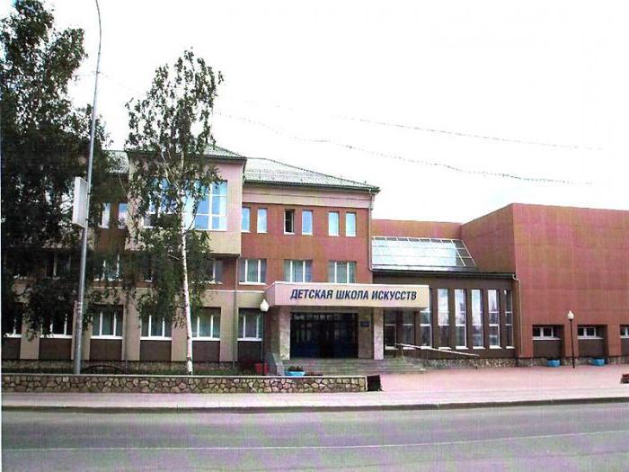ханты мансийский автономный округ югра советский