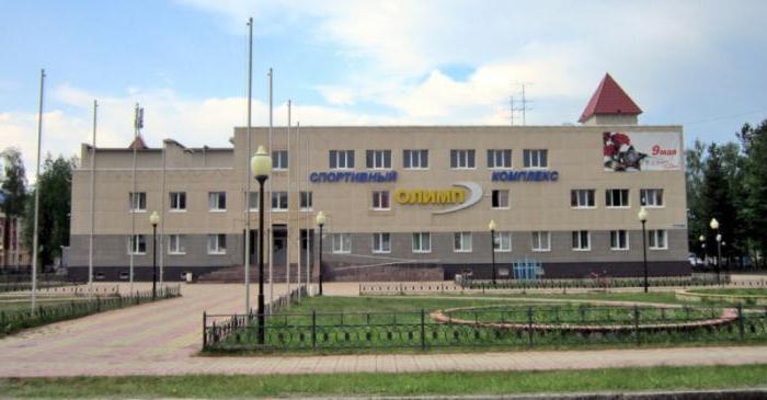 советский ханты мансийский автономный округ фото