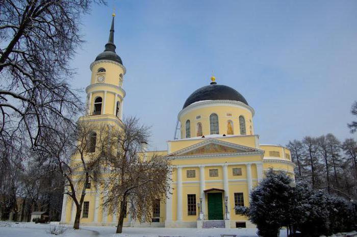 троицкий собор калуга