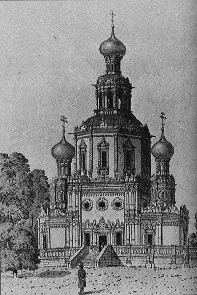 Троице-Лыково храм