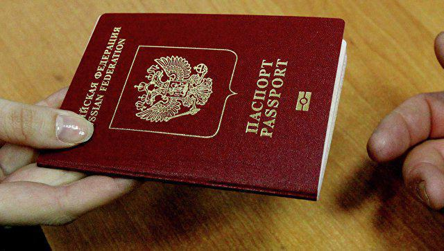 Где быстро оформить загранпаспорт в москве форум его мысли