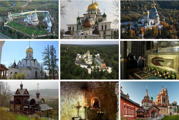 паломнический центр московского патриархата отзывы