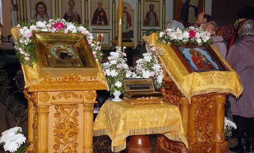 Никольский собор Нижний Новгород расписание