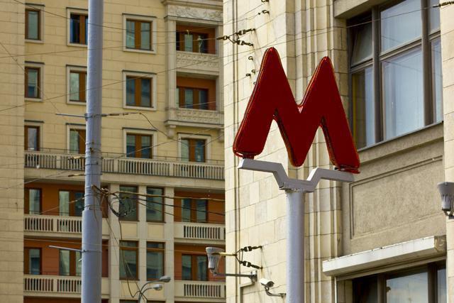 икеа теплый стан как добраться от метро бульвар дмитрия донского