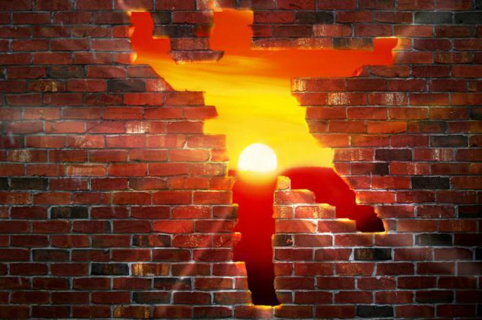 как научиться проходить сквозь стены