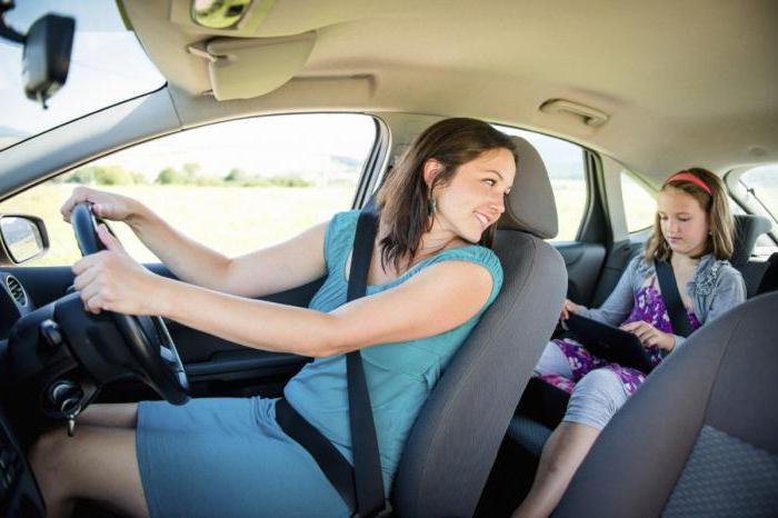 новый закон перевозки детей в автомобиле 2017