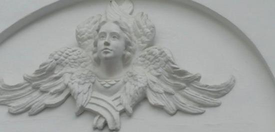 м. таганская