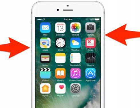 как перезагрузить айфон 7 двумя кнопками инструкция