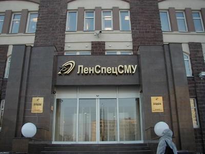 отзывы о строительных фирмах санкт петербурга