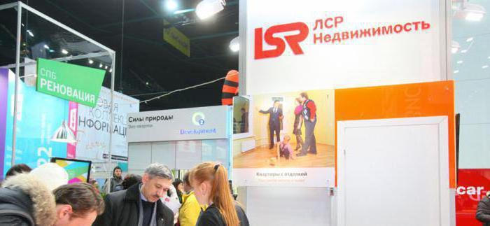 список строительных фирм санкт петербурга