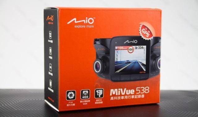 видеорегистратор mivue 538