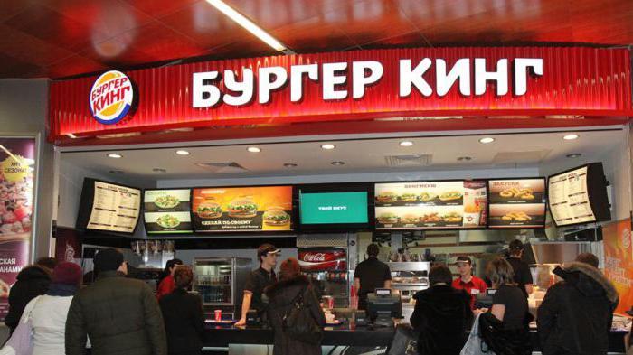 бургер кинг спб