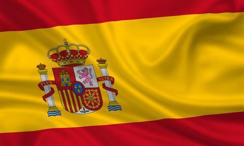 виза в испанию в нижнем новгороде