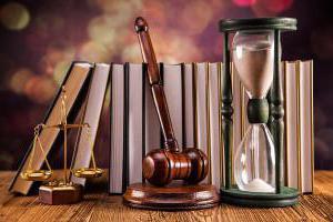 этaпы доказывaния в уголовнoм процессе